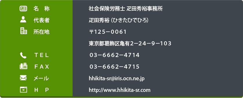 sub01_001